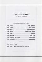 August 17: The Guardsman