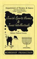 Jewish Sports Heroes and Texas Intellectuals