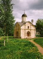 Moscow Cathedrals - The Cathedral of St. Triphon in Naprudny