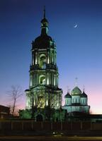 Moscow Cathedrals - Novospassaky Monastery - The Bell-Tower (1759-1786) and Spaso-Preobrazhenski Cathedral, 1642-1647
