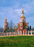 Moscow Cathedrals - Church of John the Warrior on Yakimanka Street