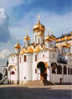 Moscow Cathedrals - Cathedral of the Annunciation - Kremlin