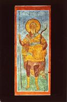 Novodevichy Convent - St. George - Fresco on North-East Pillar