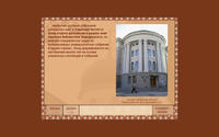 3.9.   The prominent [large] collection of hand written books is in Saratov