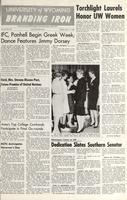 [Page of] Branding iron [May 11, 1962]