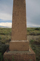 Oregon Trail and Fetterman Road Monument