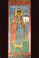 Novodevichy Convent - Holy Prince Vsevolod-Gavriil - Fresco on North-East Pillar