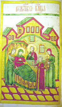 Illustration from liturgical book depicting saints